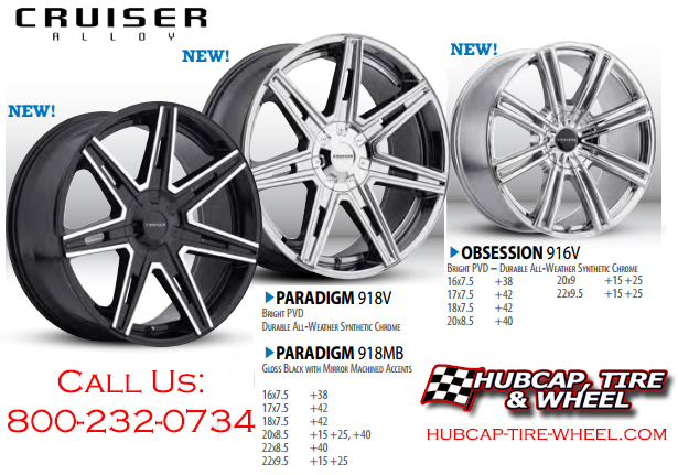 2015 Cruiser Alloy Rims