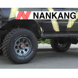 nankang mudstar off road offroad tires radial